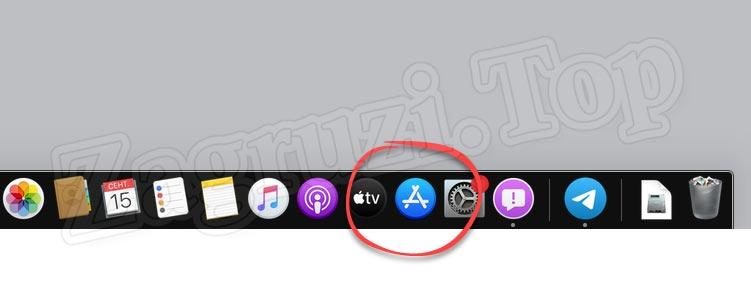 Запуск App Store на macOS
