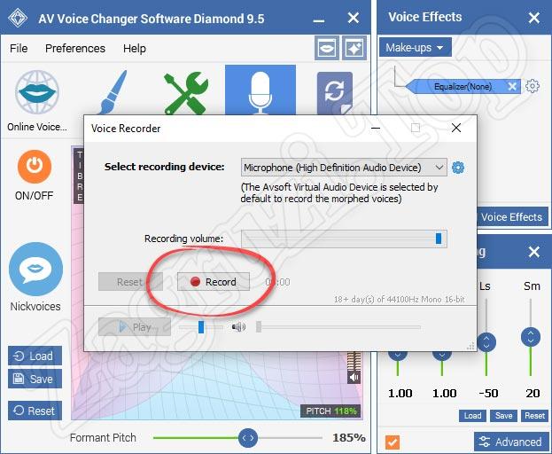 Запуск записи голоса в AV Voice Changer Diamond