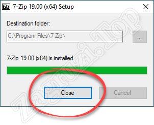 Завершение установки архиватора 7-ZIP
