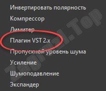 Добавление логина VST 2 в OBS
