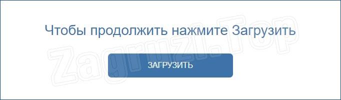 Кнопка загрузки файла на File Mix