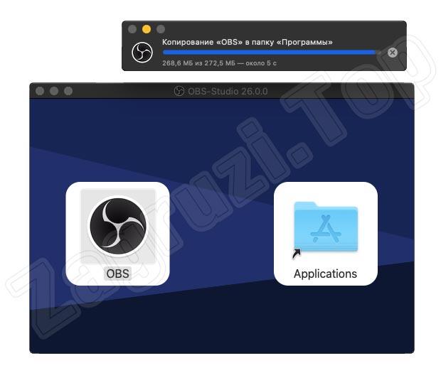 Процесс установки OBS на mac