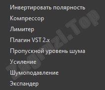 Типы фильтров в OBS