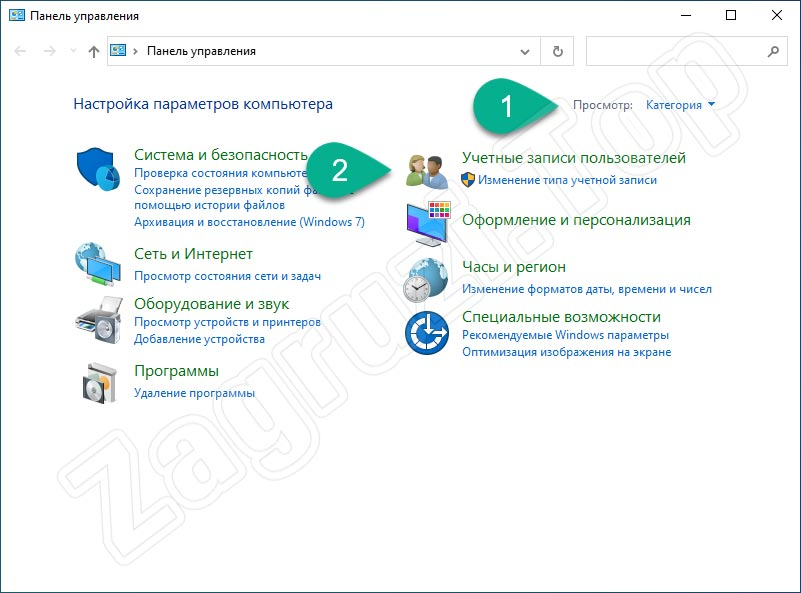 Учетные записи пользователей в панели управления Windows 10