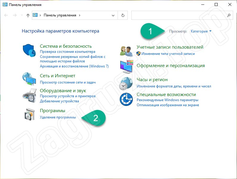 Удаление программ в панели управления Windows 10