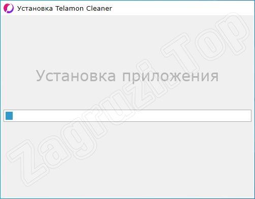 Установка дополнительного ПО от File Mix
