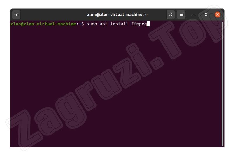 Установка кодека ffmpeg в Ubuntu