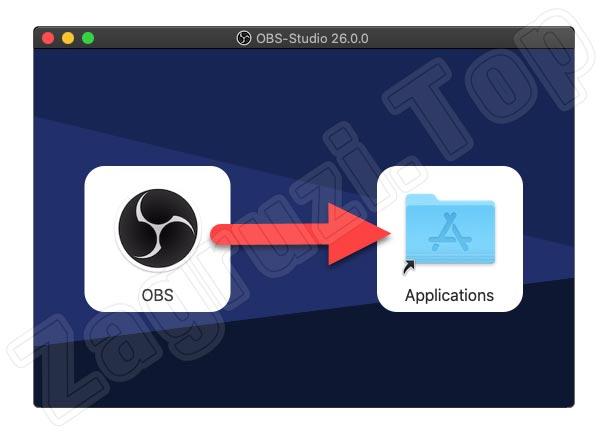 Установка OBS на mac