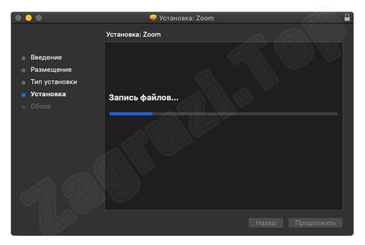 Установка Zoom для macOS