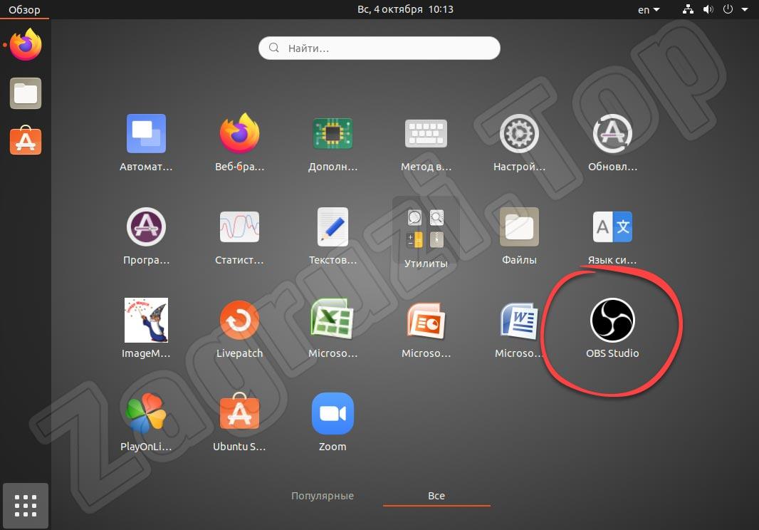 Утилита для записи экрана ноутбука в Linux