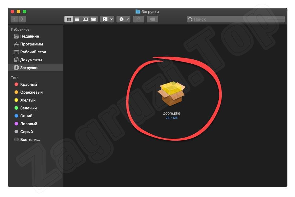 Запуск установки Zoom на mac