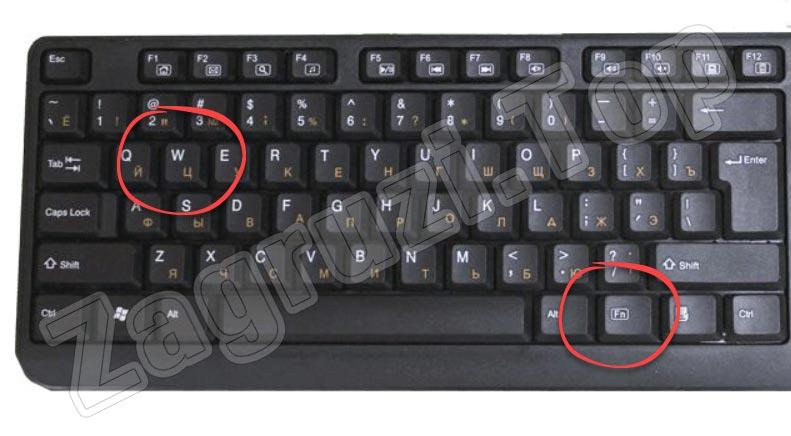 Настройка кнопки WASD на клавиатуре