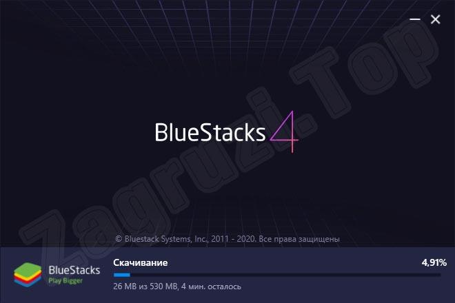 Скачивание и автоматическая инсталляция Bluestacks