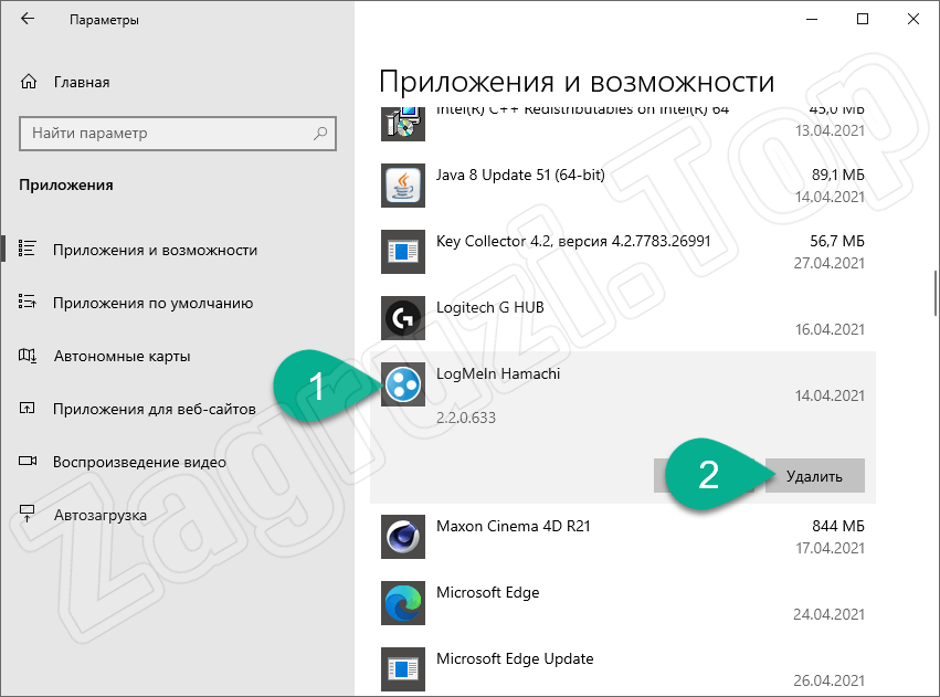 Кнопка удаления программы в параметрах Windows 10
