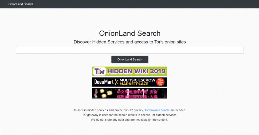 Поисковик для Tor OnionLand Search