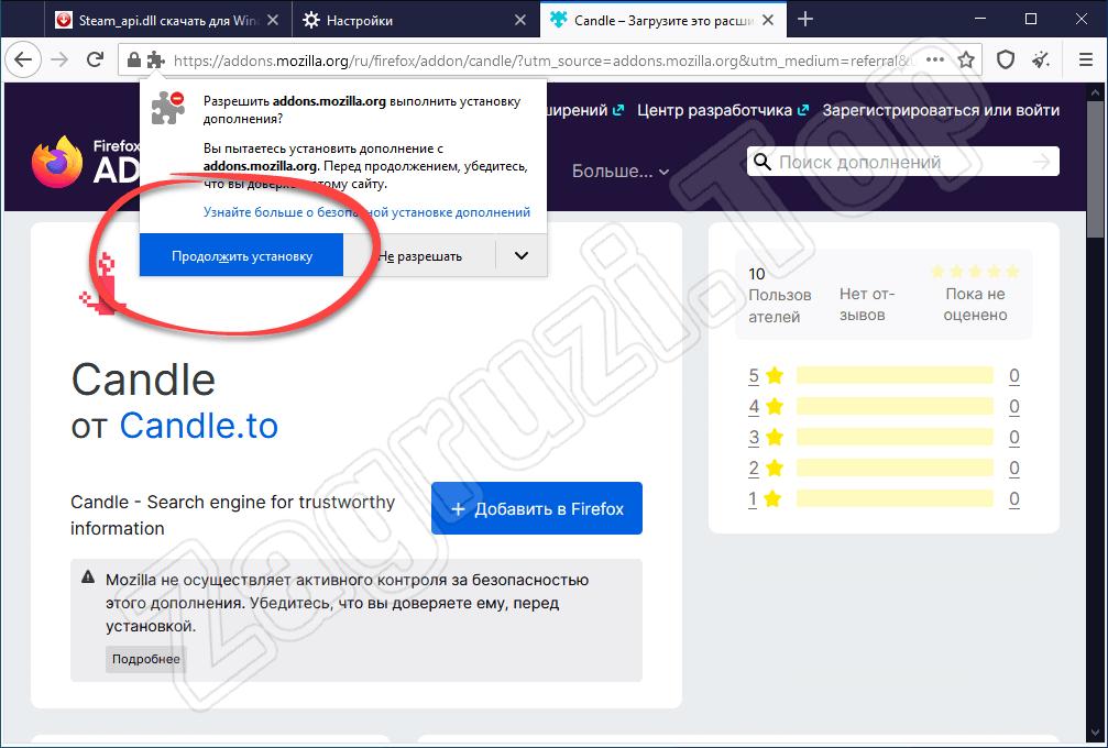 Установка дополнения в Tor браузере
