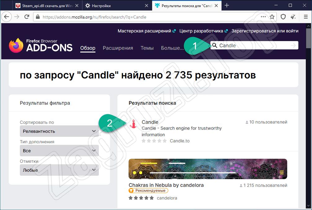 Выбор результата поиска при добавлении новой поисковой системы в Tor браузере