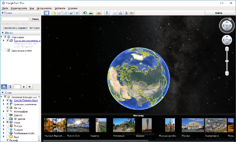 Google Earth для ПК