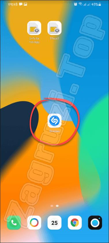 Иконка Shazam на Android
