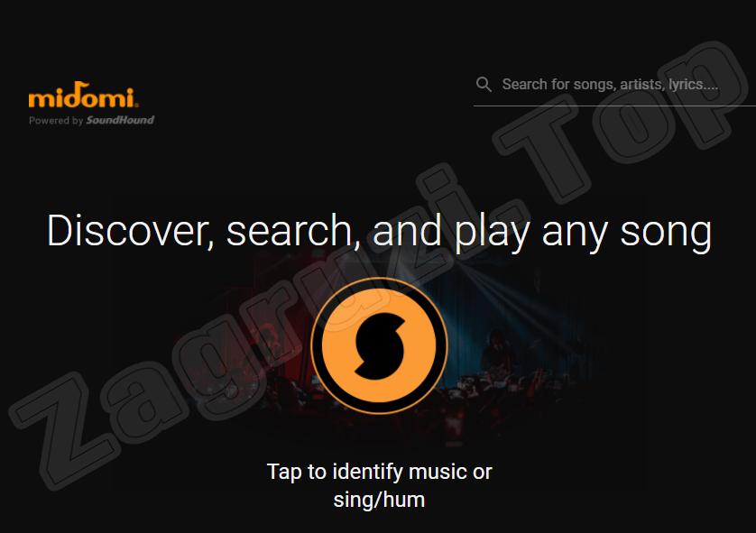 Сайт Midomi