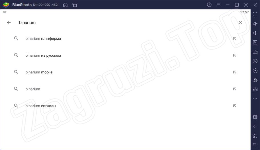 Поиск приложения Binarium в Google Play на Android-эмуляторе BlueStacks